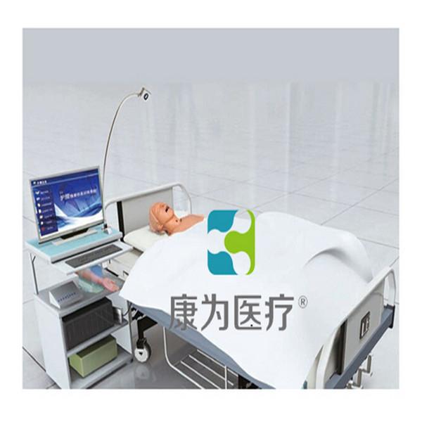 """吴忠""""康为医疗""""高级护理情景仿真训练系统(教师机)"""