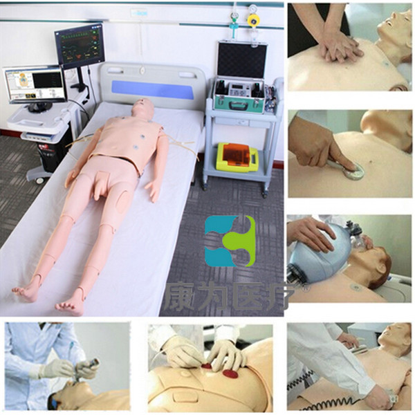 """""""康为医疗""""高智能数字网络化ICU(综合)护理技能训练系统(学生机)"""