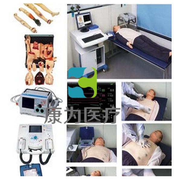 """吴忠""""康为医疗""""高智能数字网络化ICU(综合)护理训练系统"""