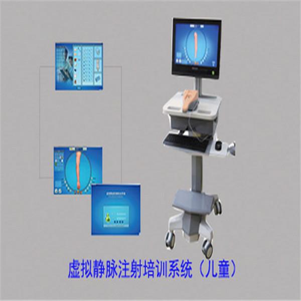 吴忠虚拟静脉注射培训系统 H1100I (儿童)