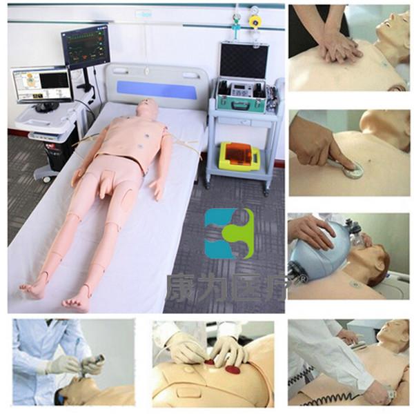 """吴忠""""康为医疗""""高智能数字网络化ICU(综合)护理技能训练系统(教师机)"""