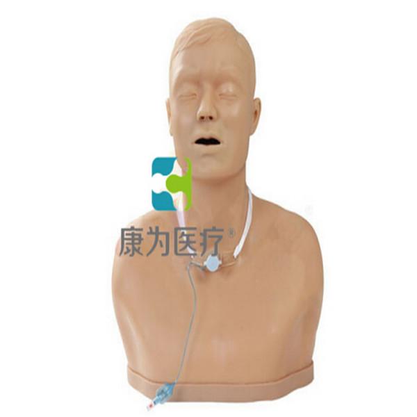 """张掖""""康为医疗""""老年人气管切开术护理模型"""