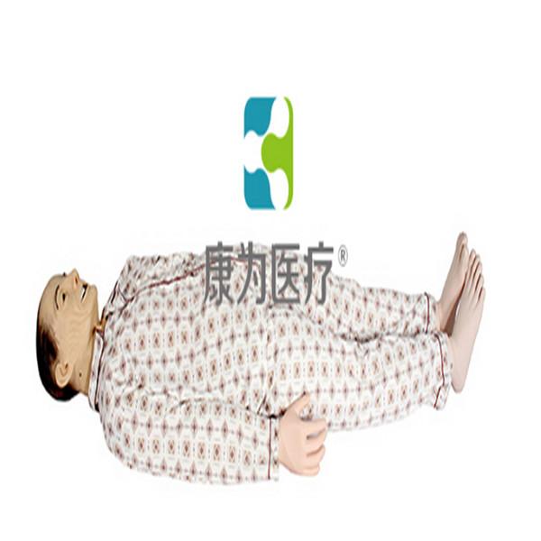 """张掖""""康为医疗""""临终关怀尸体护理模型(癌症病人临终护理关怀模拟病人)"""