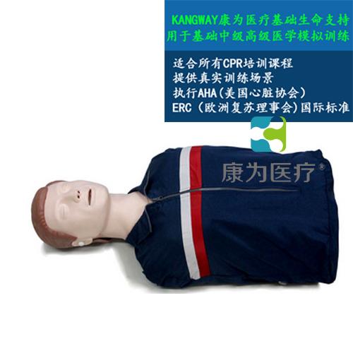 """""""康为医疗""""高级电子半身心肺复苏训练模拟人"""