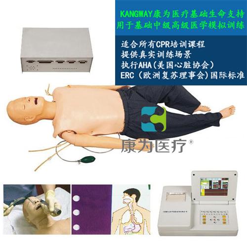 """张掖""""康为医疗""""高级多功能急救训练模拟人(心肺复苏CPR与气管插管综合功能)"""