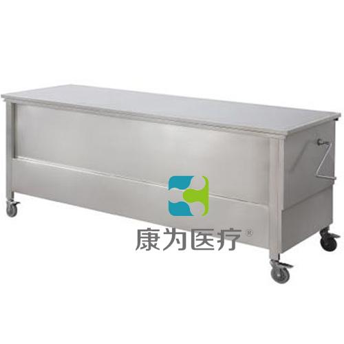 """""""康为医疗""""低汞分子筛环保型解剖台"""