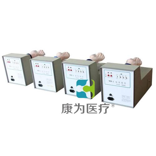 """张掖""""康为医疗""""脉象模型(4台/套)"""