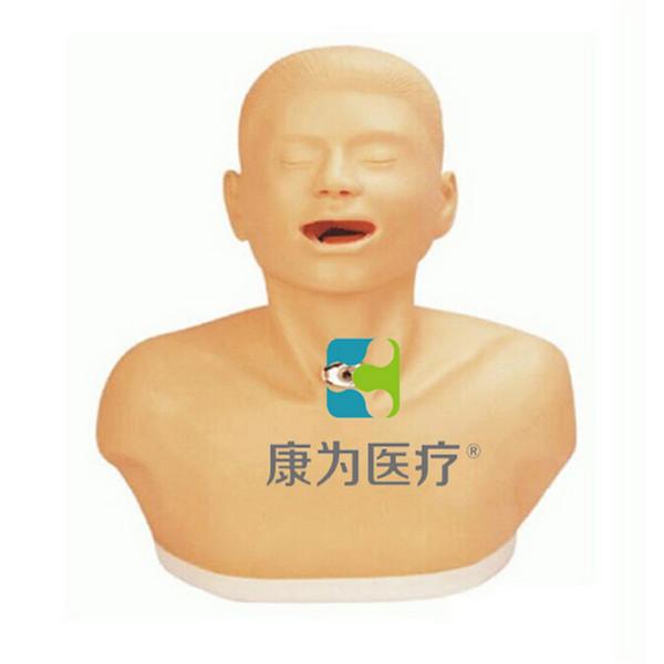 """张掖""""康为医疗""""高级成人气管切开术护理模型"""