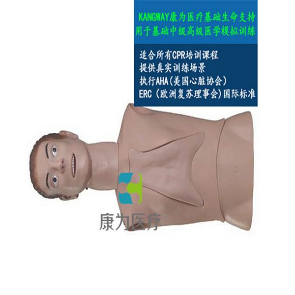 """张掖""""康为医疗""""高级鼻饲管与气管护理模型,鼻饲管与气管护理模型"""