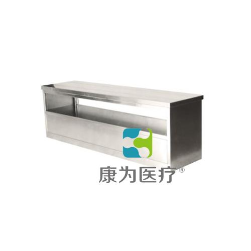 """""""康为医疗""""不锈钢鞋柜 XG-2"""