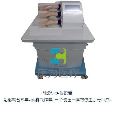 """张掖""""康为医疗""""MM-V 蒙医脉象训练仪,蒙医脉象仪,蒙古族医术脉象训练仪"""