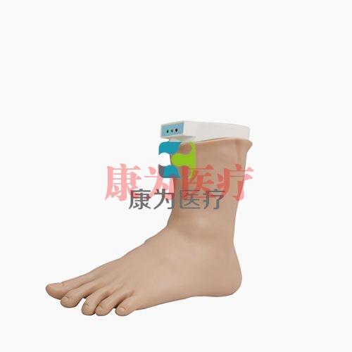 """张掖""""康为医疗""""足踝关节封闭术模拟训练系统"""