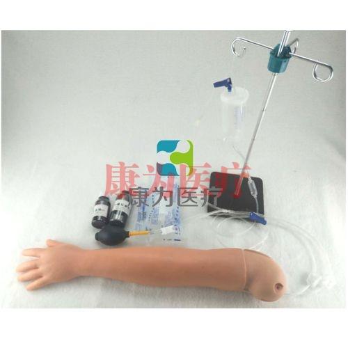 """张掖""""康为医疗""""高级手臂动脉穿刺及肌肉注射训练模型"""