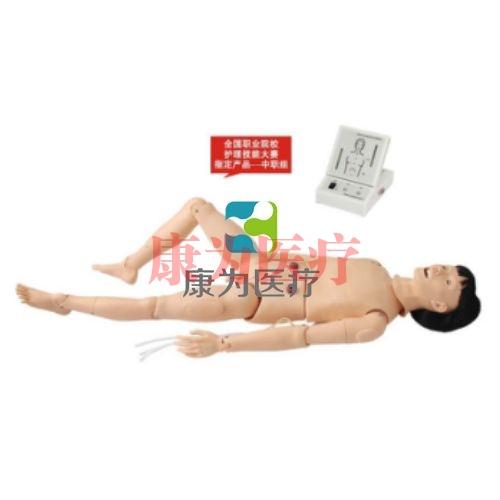 """""""康为医疗""""口腔护理万博app下载官网(高级成人护理及CPR模拟人)大赛精品"""