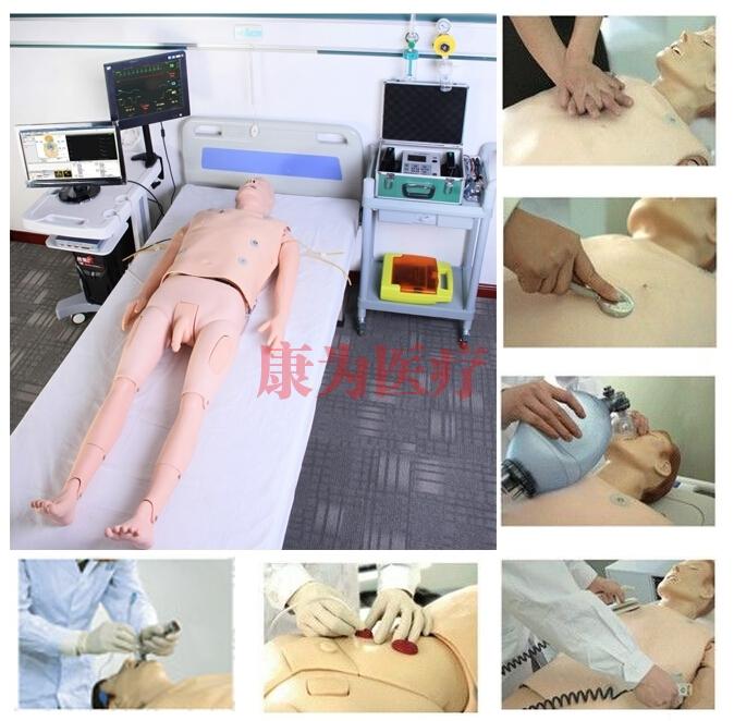 高智能数字网络化ICU(综合)护理训练系统