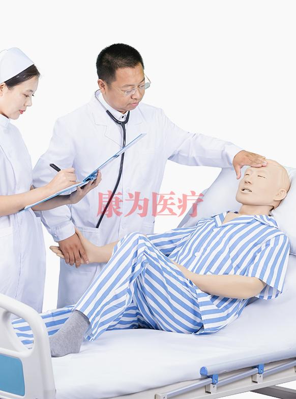 卧床病人日常护理模拟训练系统(男性/女性)