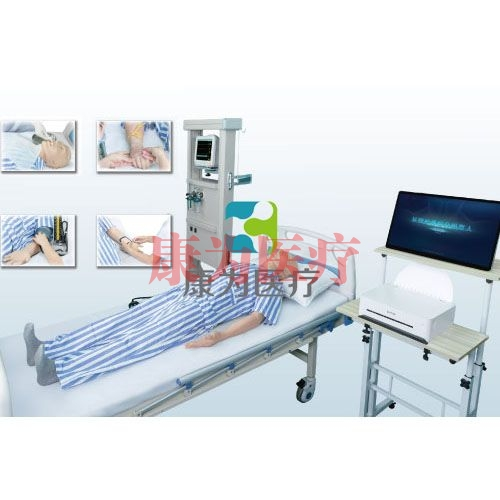 """张掖""""康为医疗""""基础护理学综合模拟训练系统"""