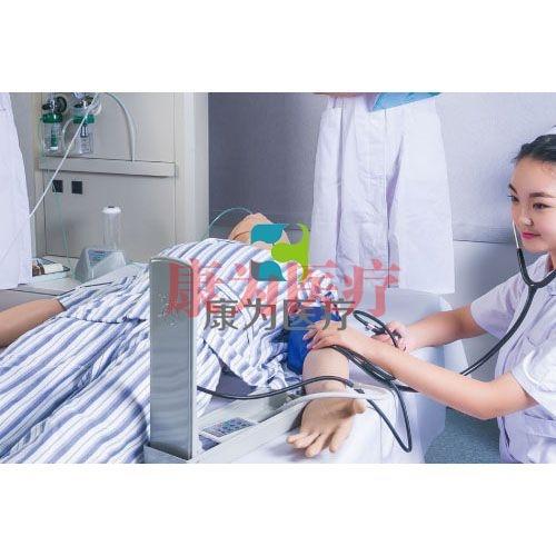 """张掖""""康为医疗""""基础护理综合模拟训练系统"""