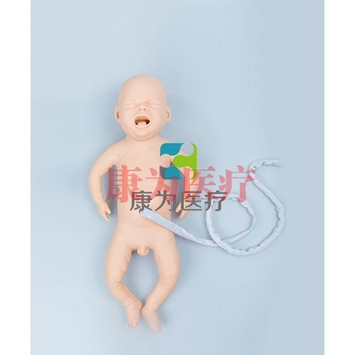 """""""康为医疗""""新生儿脐带插管训练系统"""