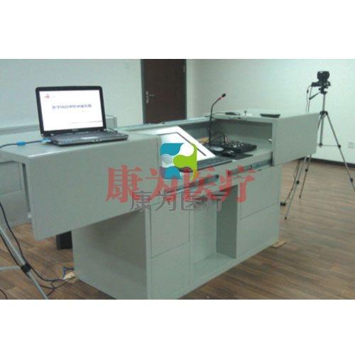 """""""康为医疗""""MM4541医院医学精品课程录播系统"""