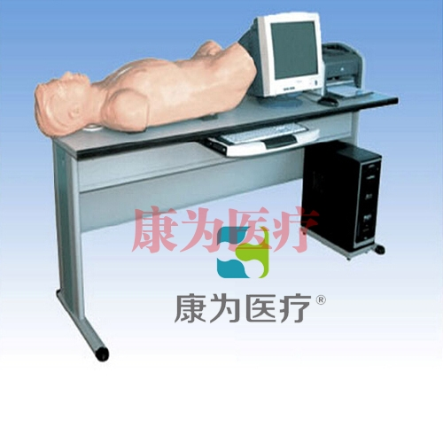 """""""康为医疗""""腹部检查综合训练实验室系统(教师机)"""