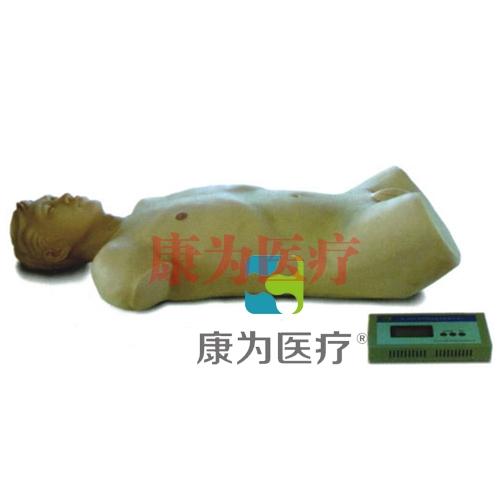 """""""康为医疗""""腹部触诊仿真电子标准化病人,胸腹部"""