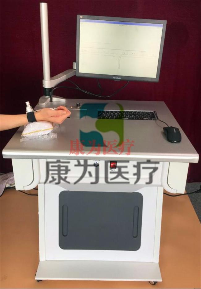 """张掖""""康为医疗""""TCM3391中医脉象训练、体质辨识问诊系统(望闻问切多媒体一体化)"""