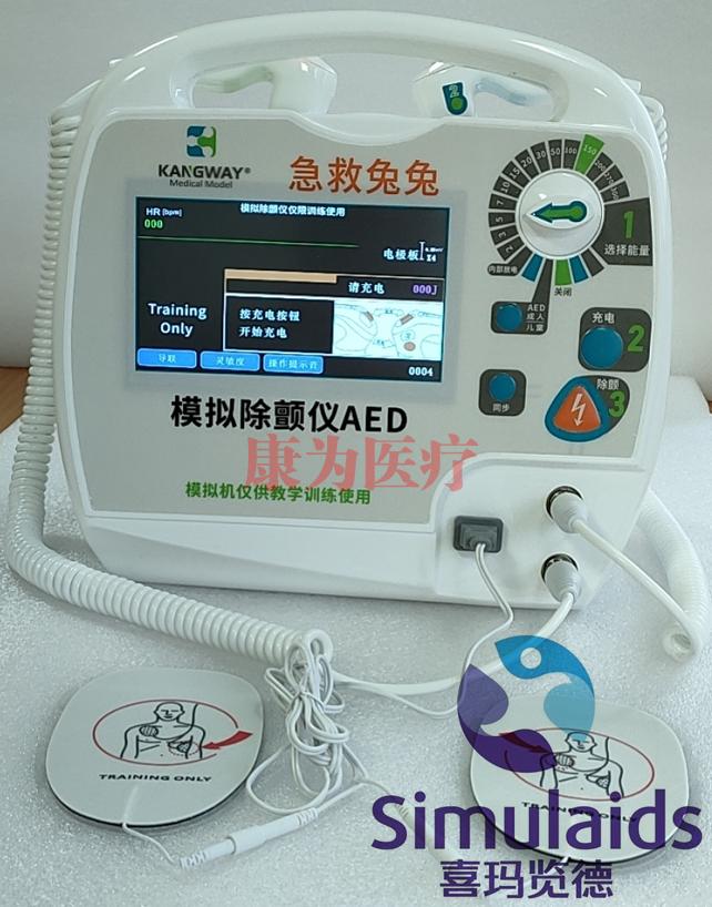 张掖康为医疗@急救兔兔 电除颤训练仪AED(培训专用)