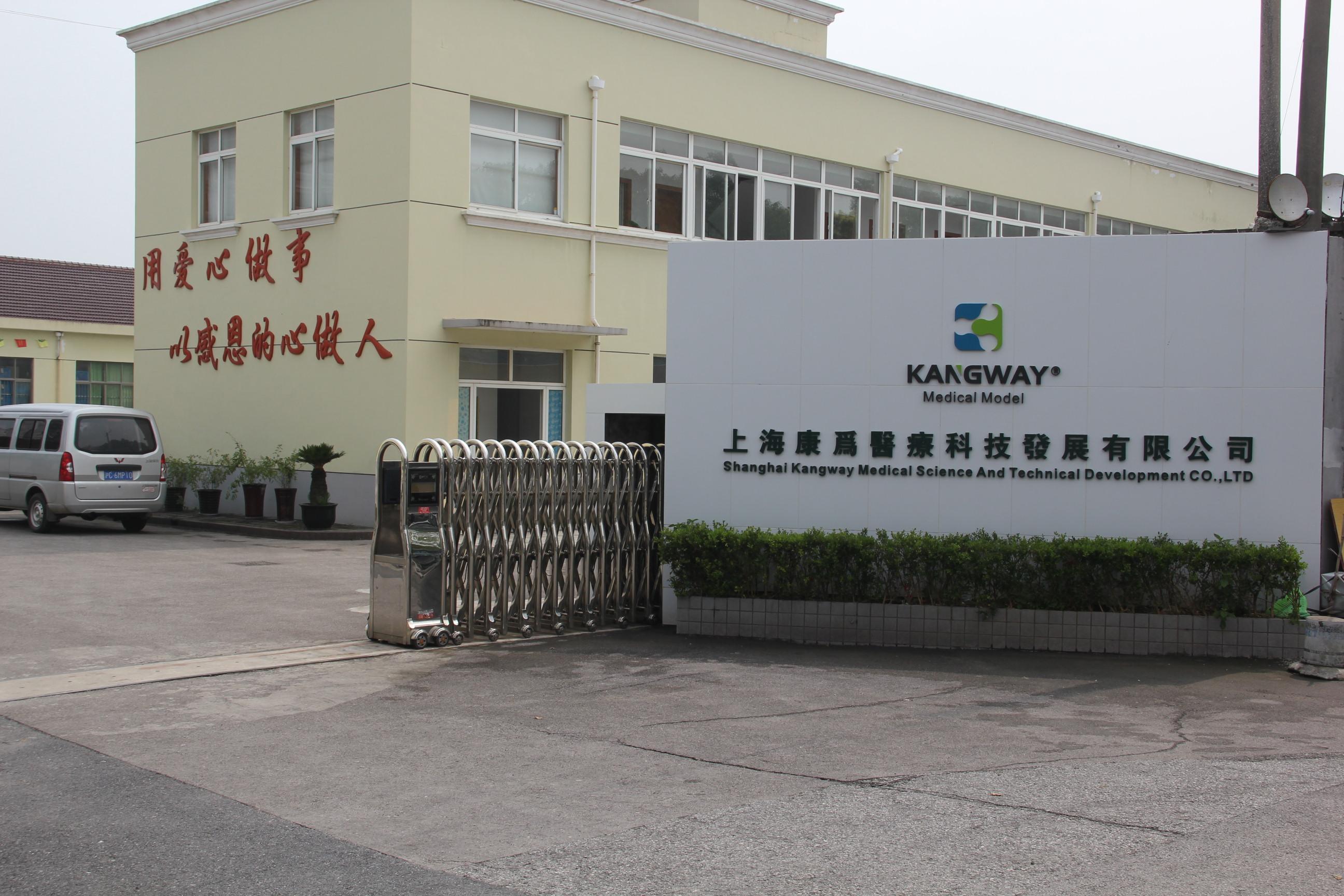上海医学万博app下载官网工厂